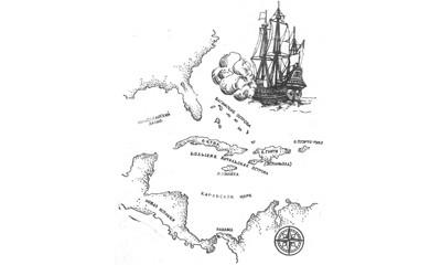 Пираты перебираются на Багамы