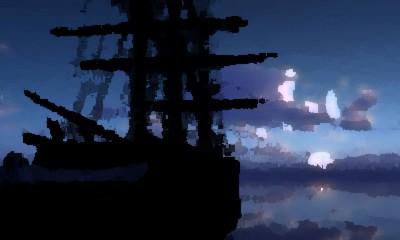 Охота на пирата